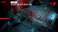 Ruiner [v 1.06] (2017) PC | RePack от FitGirl