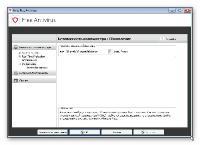 Avira Free Antivirus 15.0.34.27