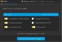 CyberGhost VPN 6.5.0.3180