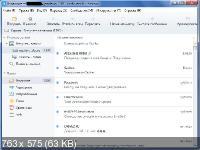 Postbox 5.0.24 (Multi/Rus)