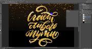 Делай лого (2017/PCRec/Rus)