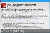 PDF-XChange Editor Plus Portable 7.0.324.3 + OCR 32-64 bit FoxxApp