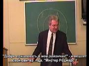 Джеральд Кейн - Гипносон (2016/CAMrip/Rus)