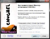 Chuchel (2018) PC | RePack от FitGirl