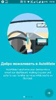 AutoMate - Car Dashboard 2.0.3 Premium