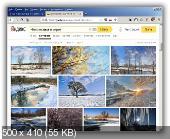 FireFox Quantum 59.0.2 Portable + Расширения (PortableApps) - быстрый, многофункциональный и расширяемый браузер