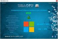 BELOFF 2018.3