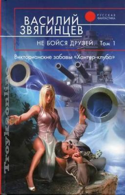 http://i102.fastpic.ru/thumb/2018/0320/73/e08275d99011d171fdbd171d078ce273.jpeg