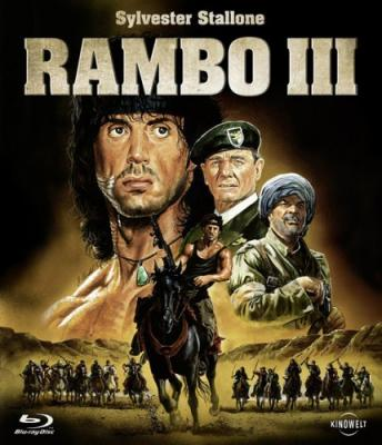 ����� 3 / Rambo III (1988) BDRip 1080p