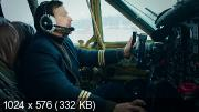Улетный экипаж [01-21 из 21] (2018) WEB-DLRip-AVC от Files-x