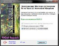 Ni no Kuni II: Revenant Kingdom [v 1.00 + 4 DLC] (2018) PC | RePack от FitGirl