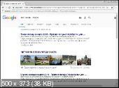 Google Chrome 65.0.3325.181 Stable Portable by PortableAppZ - быстрый и стабильный браузер