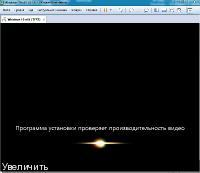 http://i102.fastpic.ru/thumb/2018/0327/9d/0e3a9be1c7c1e194a9b5a341d8f4e39d.jpeg