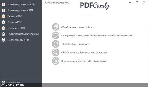 Icecream PDF Candy Desktop Pro 2.52