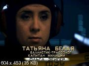 http://i102.fastpic.ru/thumb/2018/0401/47/1ce4f0348a54a2565f9ef65631e9ea47.jpeg
