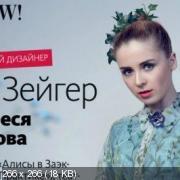 http://i102.fastpic.ru/thumb/2018/0401/54/ac601feec67ecdd659aca0b172c07554.jpeg
