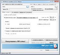 7-PDF PDF2Word Converter 3.1.0.174/Split and Merge 2.8.0.176/Website Converter 2.1.0.184 Rus Portable