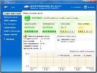 Ariolic ActiveSMART 2.11.0.176 Rus
