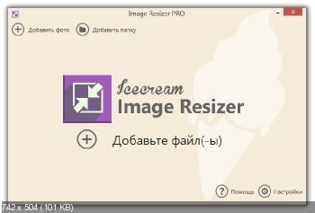 IceCream Image Resizer Pro 2.08