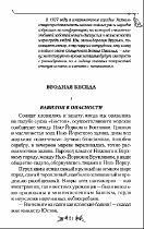 http://i102.fastpic.ru/thumb/2018/0901/49/06393cd2f493773a14fd2e11b8327e49.jpeg