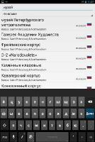 MAPS.ME - Офлайн карты v9.1.4 (Android)