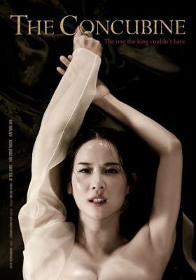 Наложница / Hoo-goong: Je-wang-eui cheob / The Concubine (2012) BDRemux 1080p | Theatrical