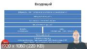 Интенсив для маркетинговых агентств и директологов (2018/PCRec/Rus)