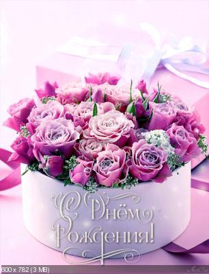 Поздравляем с Днем Рождения Веру (verabishuk) _37462fe2b464fb44d35da3fa98f23221