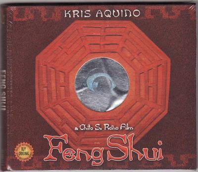 Фэн-шуй / Feng Shui (2004)